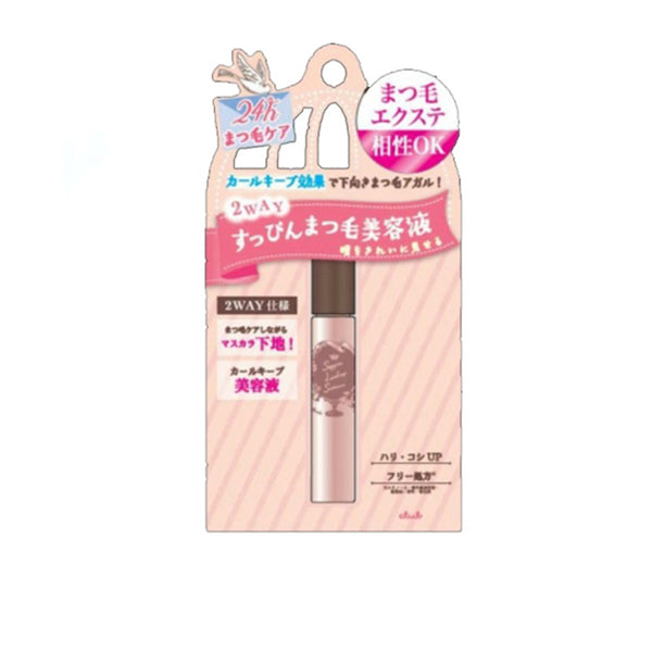 Club Suppin Eyelash Serum 7ml 日本Club 素颜睫毛美容液