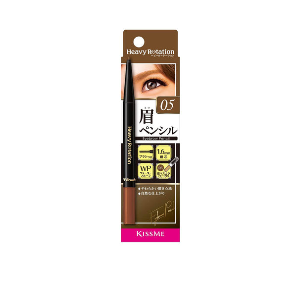 KissMe Heavy Rotation Eyebrow Pencil #05 Light Brown 奇士美 美眉持色柔雾眉笔 #5 焦糖棕