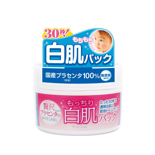 MICCOSMO White Label Premium Placenta Face Pack 130g 胎盘素无添加保湿白肌瞬效面霜