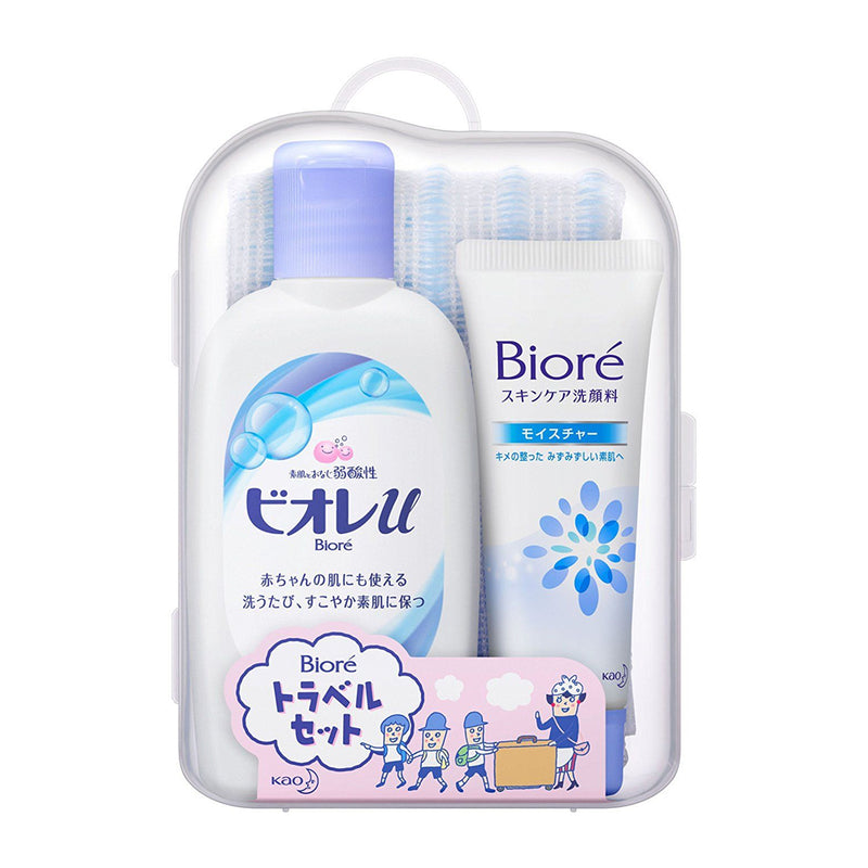 Kao Biore Travel Set (Cleansing Foam, Body Wash, Body Towel) 洁面泡,沐浴露,和毛巾旅行装