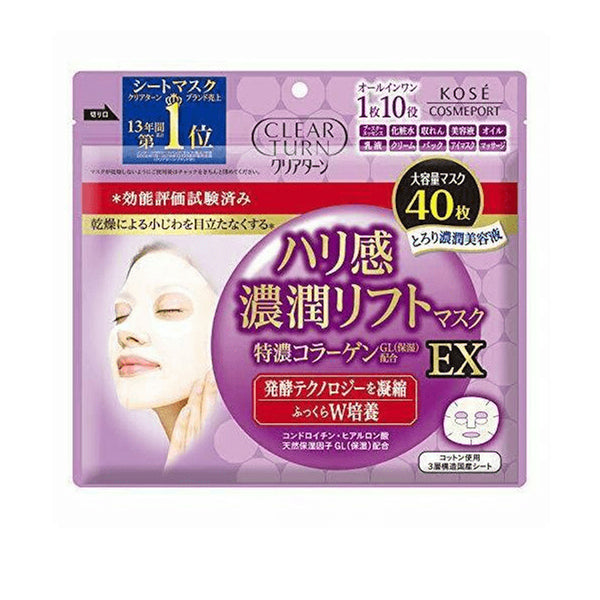 Kose Clear Turn Moist Plumping Charge EX Facial Mask 40pcs
