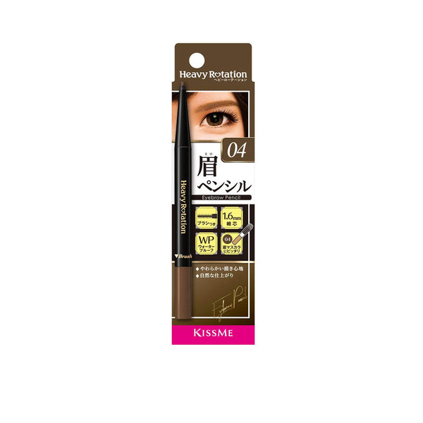 KissMe Heavy Rotation Eyebrow Pencil 04 Natural Brown 奇士美 美眉持色柔雾眉笔 #4 自然棕