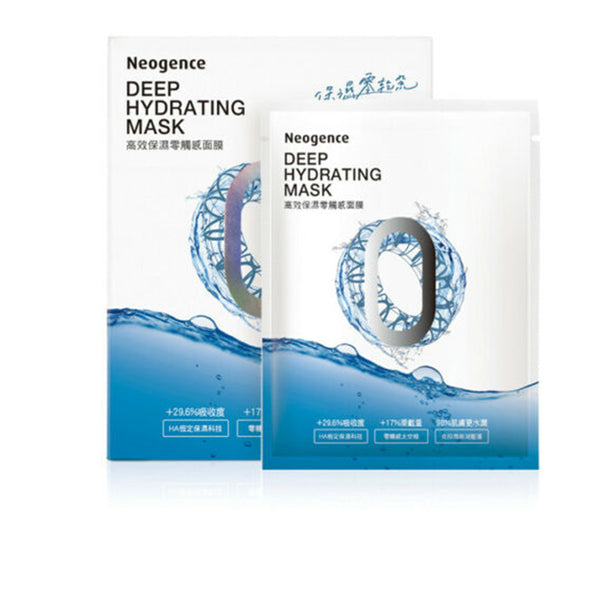 Neogence Deep Hydrating Facial Mask 5pcs 霓淨思 高效保湿零触感面膜 5片
