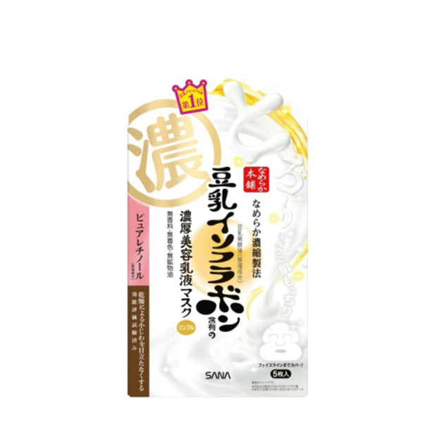 Sana NAMERAKA Wrinkle Gel Milky Lotion Mask 5pcs 莎娜 浓润豆乳美肌紧致奶乳面膜