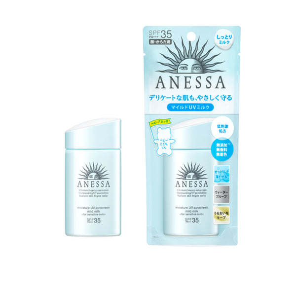 Shiseido Anessa Moisture UV Sunscreen Mild Milk(Sensitive Skin) 60ml