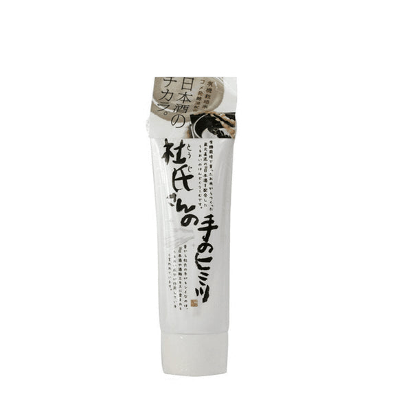 Tonoike Kuramoto Bijin Hand Cream Smooth 50g 藏元美人 大米嫩肤护手霜