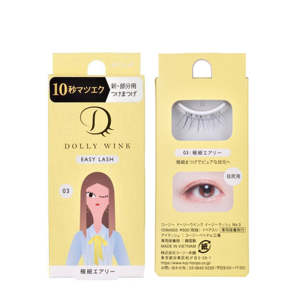 Koji Dolly Wink Easy False Lash NO3 Extra Fine Airy 蔻吉益若翼 10秒完成假睫毛 #3:极纤细