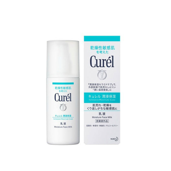 KAO Curel Emulsion Milk 120ml