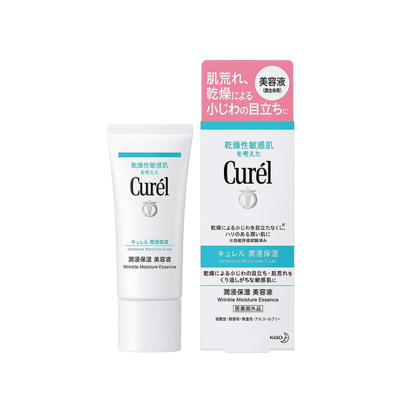 KAO Curel Juhita Moisture Essence 40g