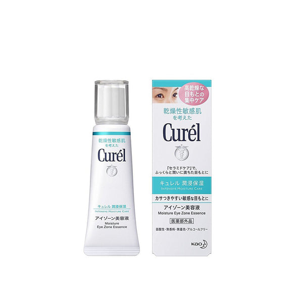KAO Curel Moisture Eye Zone Essence 20g