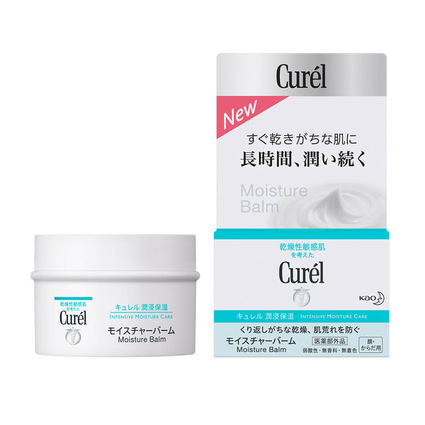 KAO Curel Intensive Moisture Care Moisture Balm 70g