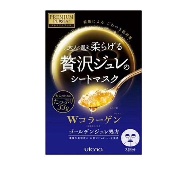 Utena Collagen Jelly Sheet  Mask [1 box/3 sheets]