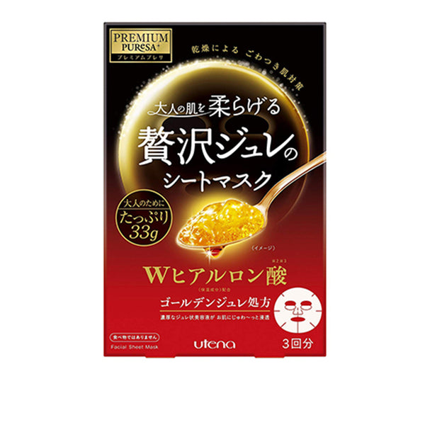UTENA Hyaluronic Acid Jelly Mask [1 box/3sheets]