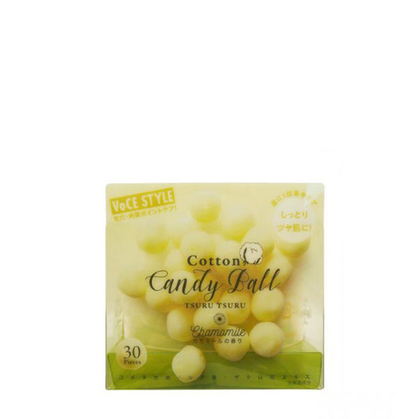Cogit Cotton Candy Ball for Hydration & Glowing Skin 30pcs 去角质黑头毛孔按摩海绵球 洋甘菊香