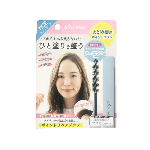 Plus eau Point Repairing Stick for Hair 10ml (Sakura) 日本Plus Eau头发定型刷 (樱花香限定)