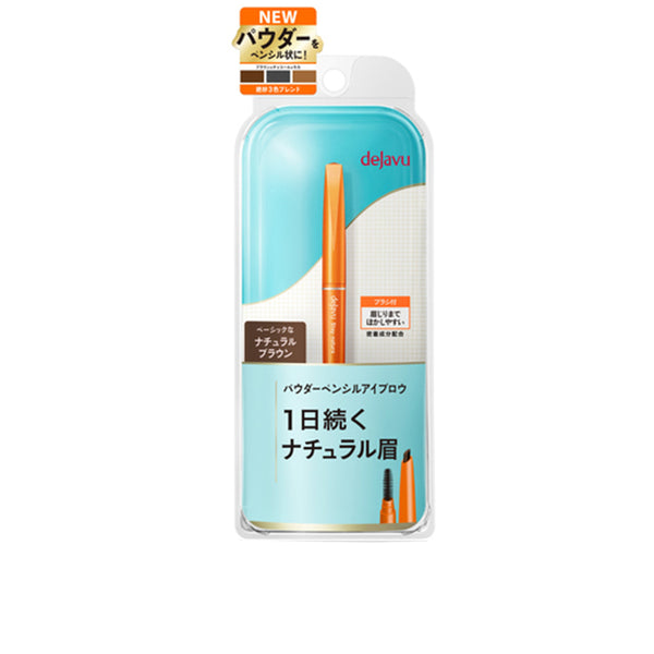 IMJU DEJAVU NATURAL LASTING EYEBROW PENCIL 2, NATURAL BROWN 黛佳碧 自然持色眉笔 (自然棕)