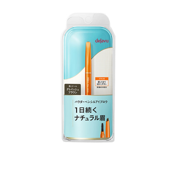 IMJU DEJAVU NATURAL LASTING EYEBROW PENCIL 1, GREYISH BROWN 黛佳碧 自然持色眉笔 (灰棕)