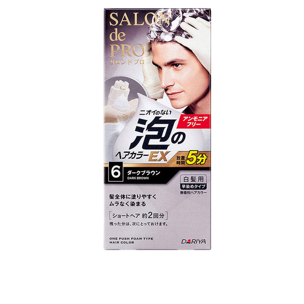 SALON de PRO Hair Color #6 Dark Brown