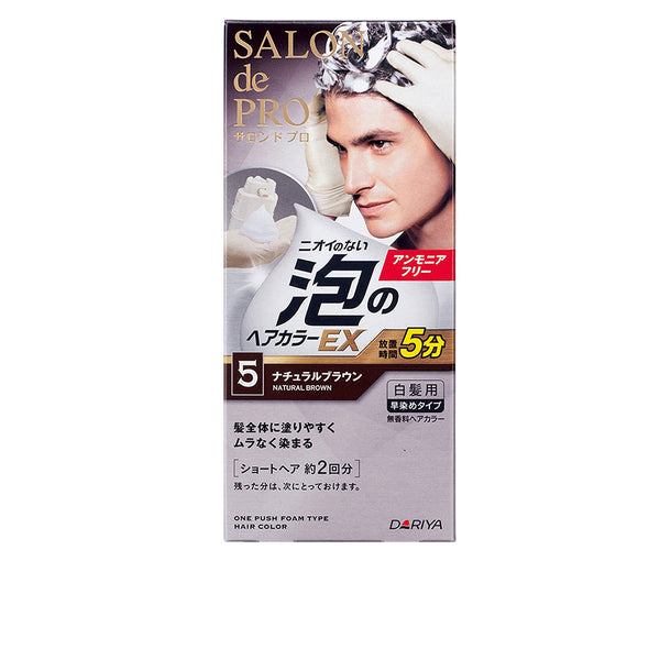 SALON de PRO Hair Color #5 Natural Brown