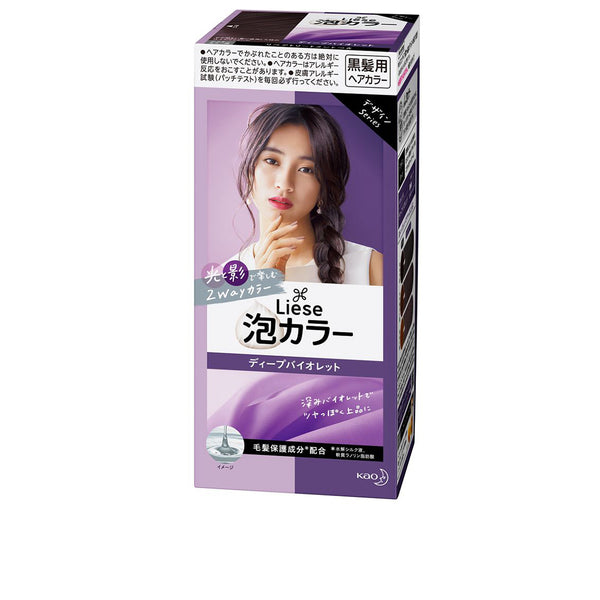 Kao Liese Bubble Hair Color- Deep Violet