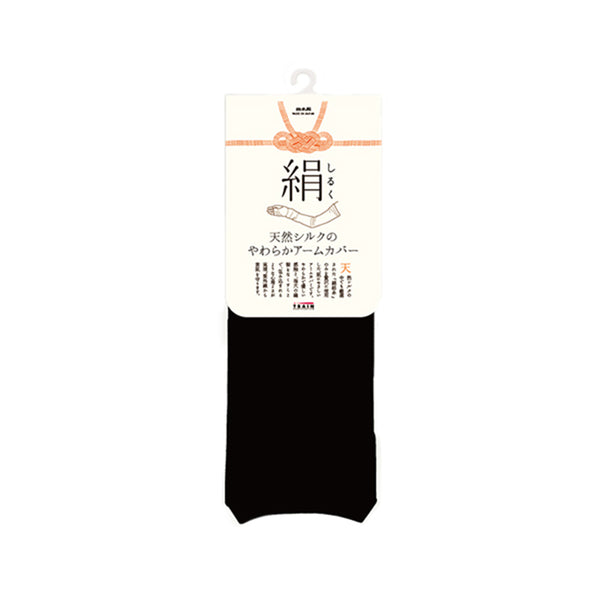 TRAIN Natural Silk Soft Arm Cover Sleevelets Black 1PAIR 女之欲望 柔软丝质袖套 (黑色)
