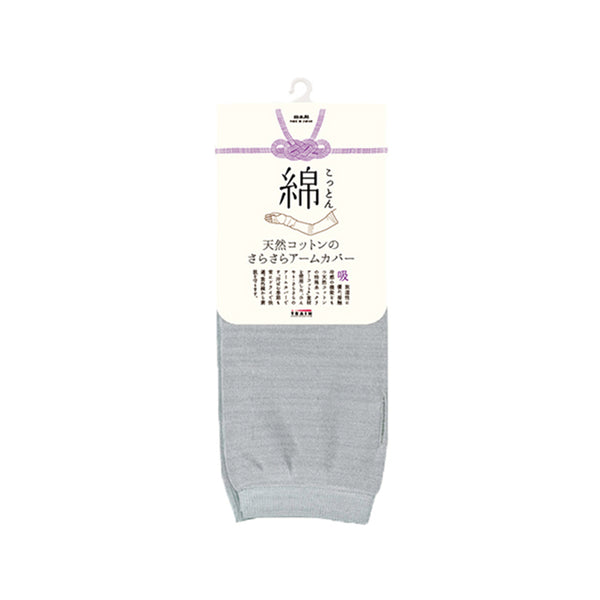 TRAIN Natural Cotton Smooth Arm Cover Sleevelets Gray 1PAIR 女之欲望 天然棉袖套 (灰色)