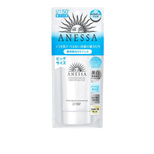 Shiseido Anessa Whitening UV Sunscreen Gel 90g ( 2020 Version )