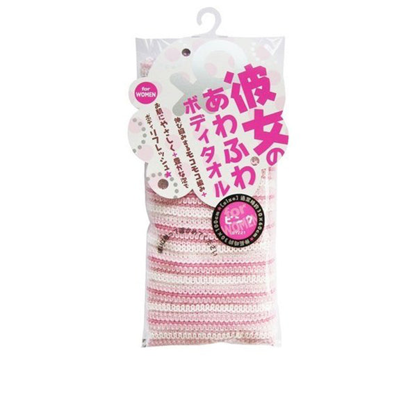 Aisen Girlfriend Towel 1pc