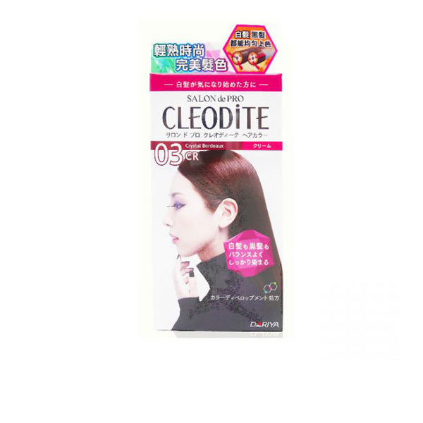 Dariya Salon De Pro Cleodite Hair Color Cream 03 Crystal Bordeaux