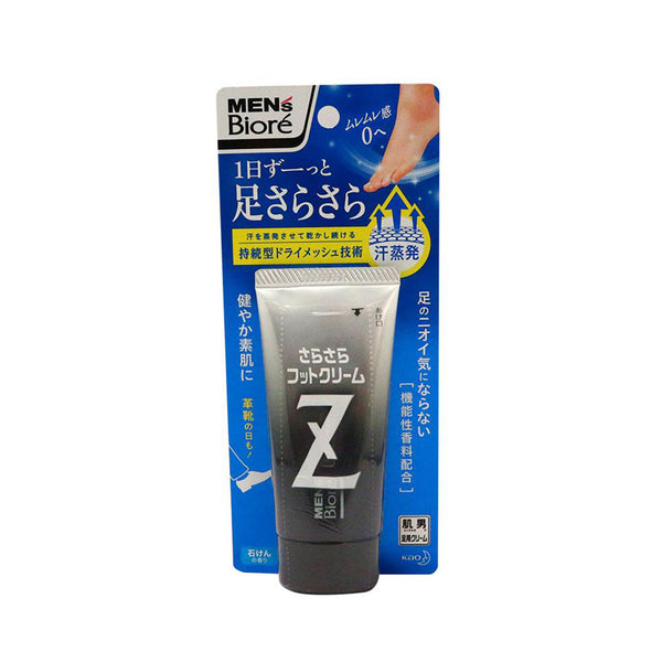 KAO Biore Men's Sara Foot Cream 50g 碧柔 男士足部消臭止汗膏