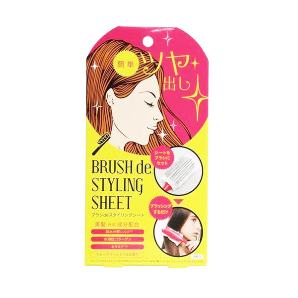 Cogit Brush de Styling Sheet - Watery Citrus (10PCS)