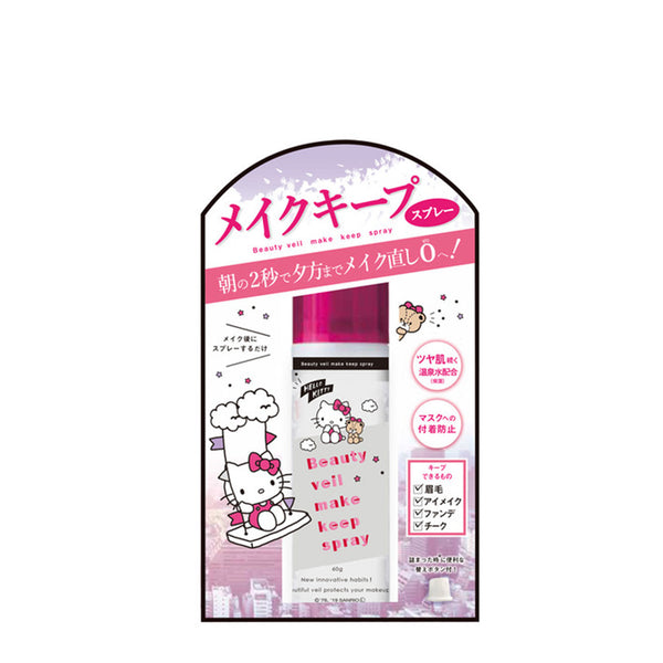 Beauty Veil Makeup Keep Spray Hello Kitty Design 60g 日本Beauty Veil 持久定妆喷雾Hello Kitty限量款