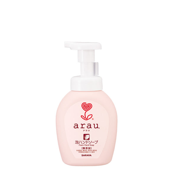 Saraya Arau Foaming Hand Soap Non-Additive 300ml  日本Saraya Arau无添加儿童泡沫洗手液