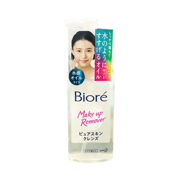 Kao Biore Pure Water Oil Cleansing Makeup Remover 230ml