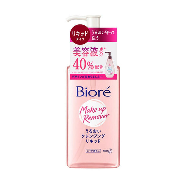 Kao Biore Cleansing Liquid Moisture Makeup Remover 230ml