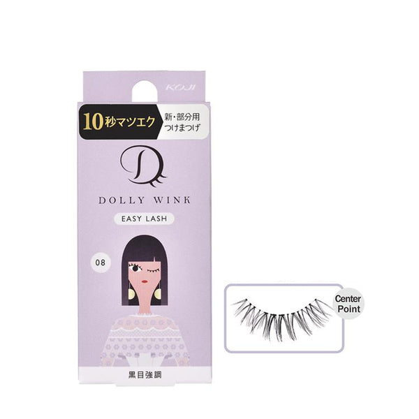 Koji Dolly Wink Easy False Lash NO8 Defining Irises 蔻吉益若翼 10秒完成假睫毛 #8:强调瞳孔