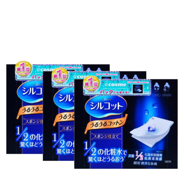 UNICHARM Silcot Uruuru Sponge Facial Cotton 40sheets 3 Packs 尤妮佳1/2省水化妆棉 3盒装