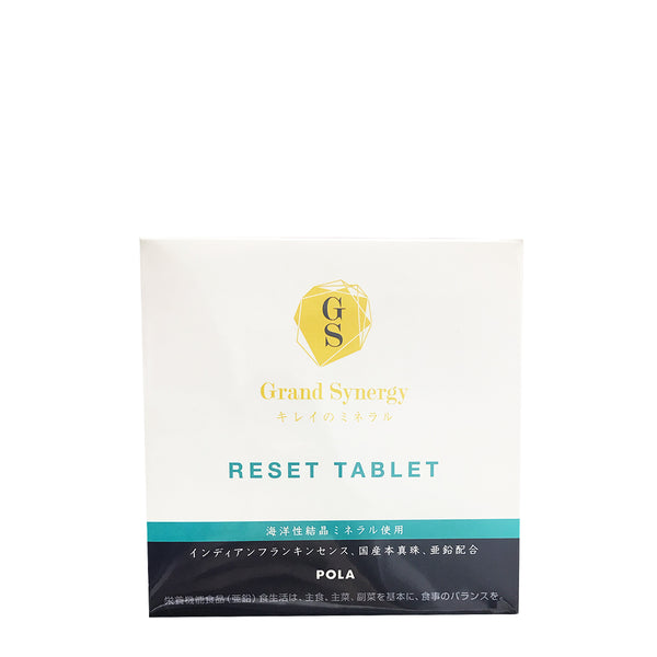 Pola Grand Synergy Reset Tablet (400mg x 90tablets) POLA 美颜燕窝丸