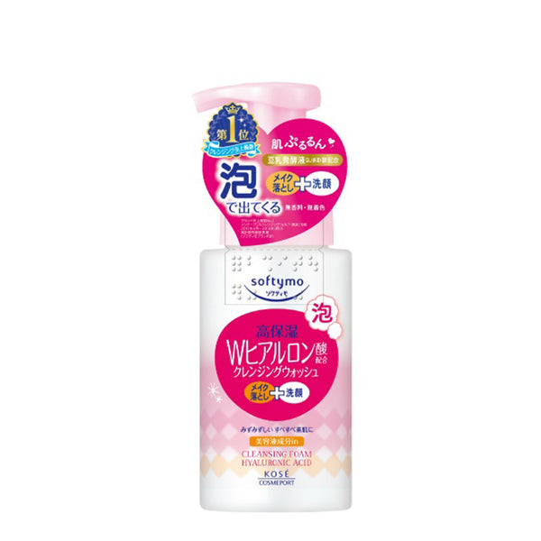 Kose Softymo Hyaluronic Acid Face Wash 200ml 高丝 透明质酸保湿泡沫洁面乳