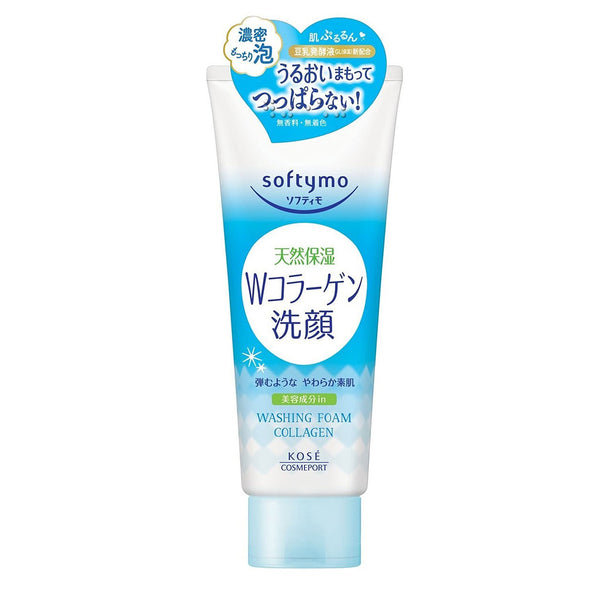 Kose Softymo Washing Foam Collagen 150g 高丝 胶原蛋白保湿洗面奶