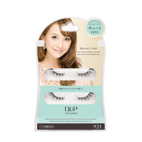 D.UP Eyelash Secret Line Series 921 Cute 日本DUP 假睫毛Secret Line 系列