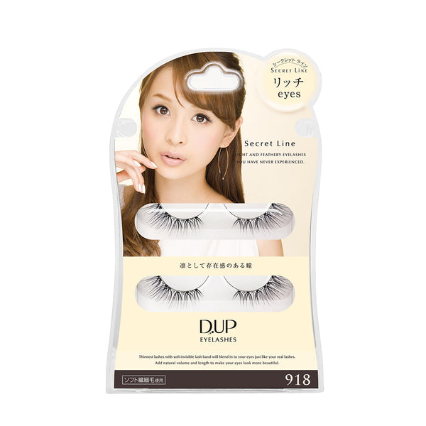 D.UP Eyelash Secret Line Series 918 Rich 日本DUP 假睫毛Secret Line 系列