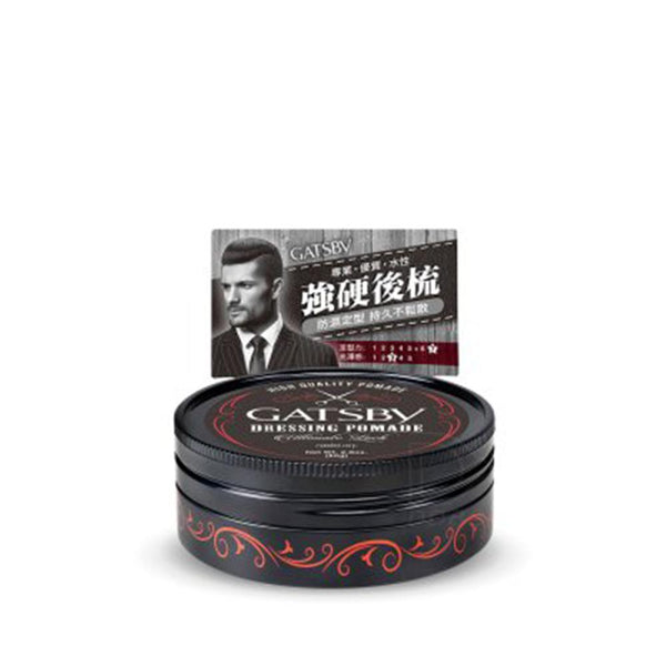 Mandom GATSBY Dressing Pomade Ultimate Lock 80g 强硬后梳