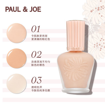 PAUL & JOE Moisturizing Foundation Primer S(Serum/Makeup Base) 3colors 皇牌搪瓷隔离 高效保湿调色隔离霜 三色 30ml