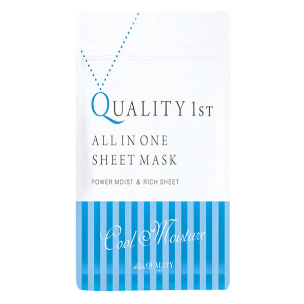 Quality 1st All-in-1 Sheet Mask Power Moist (7pcs mask)