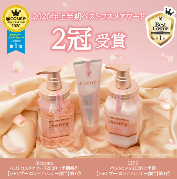 &HONEY Melty Moist Repair Hair Pack 130g 日本&Honey玫瑰蜂蜜柔润保湿修护发膜
