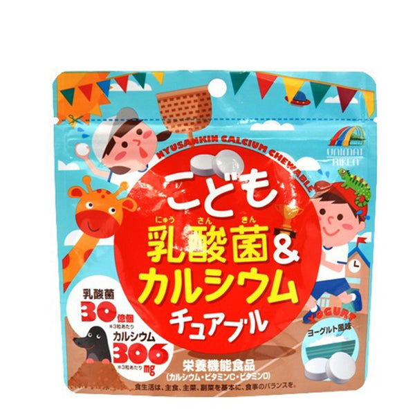 Unimat Riken Children Chewable Candy Calcium&Probiotics