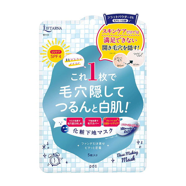 Liftana Base Making Whitening Mask (5 PCS)