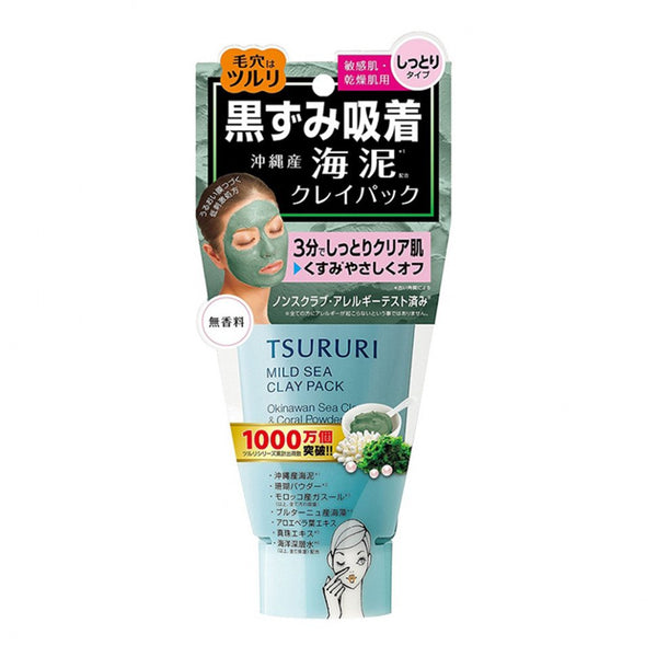 TSURURI Mild Sea Clay Pack