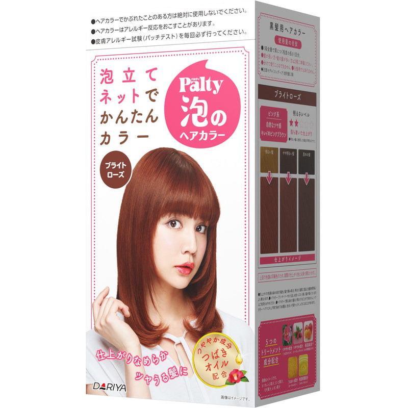 DARIYA Palty Foam Hair Color Kit #Bright Rose